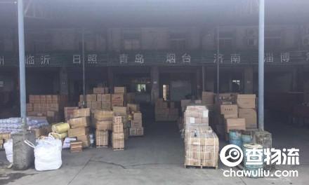 【天地物流】宁波至青岛、临沂、济南、山东专线