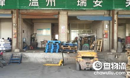 【天地物流】宁波至柳市、温州、塘下、瑞安、平阳、苍南专线